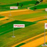 Продаж земельних ділянок поганих для будівництва — BudProfi