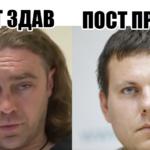 Володимир Назаренко — депутат Київради від ВО «Свобода» займається здирництвом